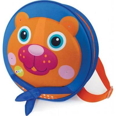 Oops Τσάντα πλάτης My Starry Backpack Bear X30-30008-11