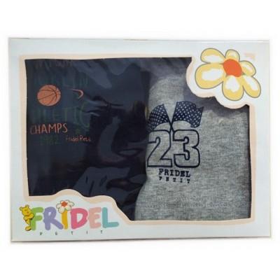 Παιδικά Μποξεράκια Athletic Σετ 2 Τεμάχια Χρωματιστά 506 Fridel Petit