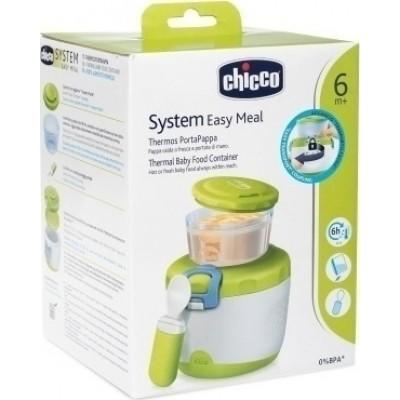 Chicco System Easy Meal Θερμομονωτικό Δοχείο Φαγητού 6+